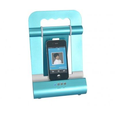 http://www.orientmoon.com/79981-thickbox/simple-pattern-metal-holder-speaker-for-iphone-ipad.jpg