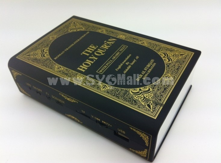 Classic Dictionary Bible Quran Pattern Mini Portable Multi Card Reader Speaker with FM Radio