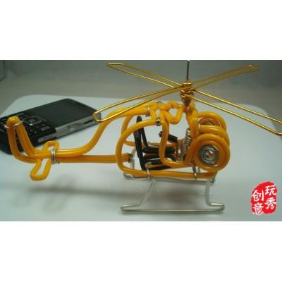 http://www.orientmoon.com/80622-thickbox/creative-handwork-metal-decorative-airplane-brass-crafts.jpg