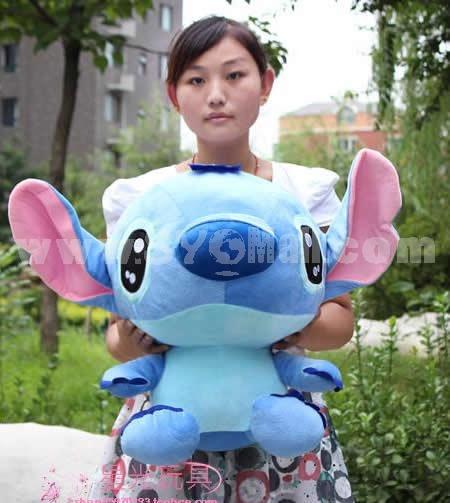 60cm/24inch Large Size Stitch Plush Toy