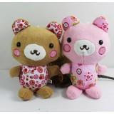 Wholesale - Floral Cartoon Bear Plush Toy 18cm/7inch