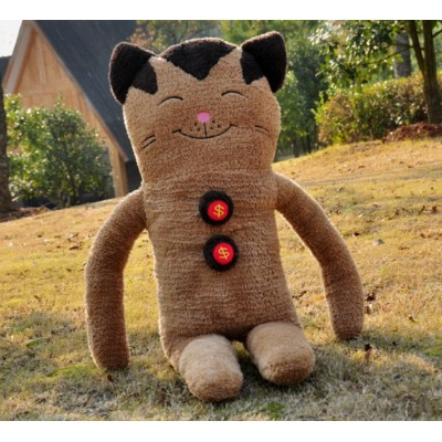 http://www.orientmoon.com/83472-thickbox/cute-yellow-paper-bear-plush-cushion-25in.jpg