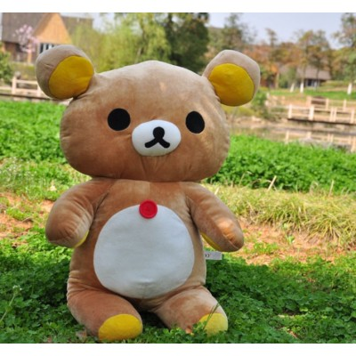 http://www.orientmoon.com/83475-thickbox/large-size-rilakkuma-plush-toy-80cm-31in.jpg