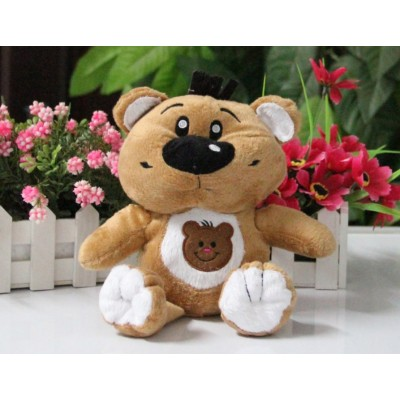 http://www.orientmoon.com/83479-thickbox/cute-cartoon-peanut-bear-plush-toy-18cm-7in.jpg