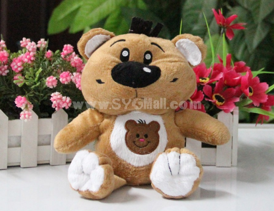 Cute Cartoon Peanut Bear Plush Toy 18cm/7in