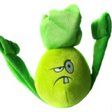 Wholesale - Plants vs Zombies 2 Series Plush Toy Bonk Choy 18cm/7inch Tall