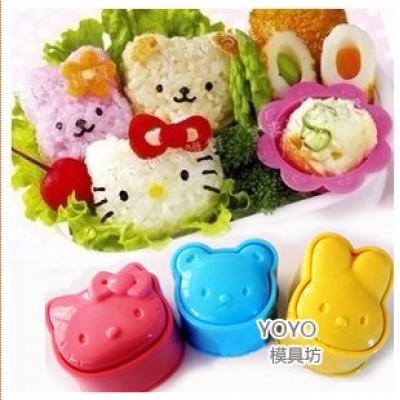 http://www.orientmoon.com/83865-thickbox/lovely-rabbit-bear-cat-pattern-rice-mold-set-3pcs-creative-kitchen-tool.jpg