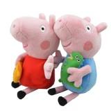 Wholesale - Peppa Pig Plush Toy 2Pcs Peppa & George 19cm/7.5inch Small Size