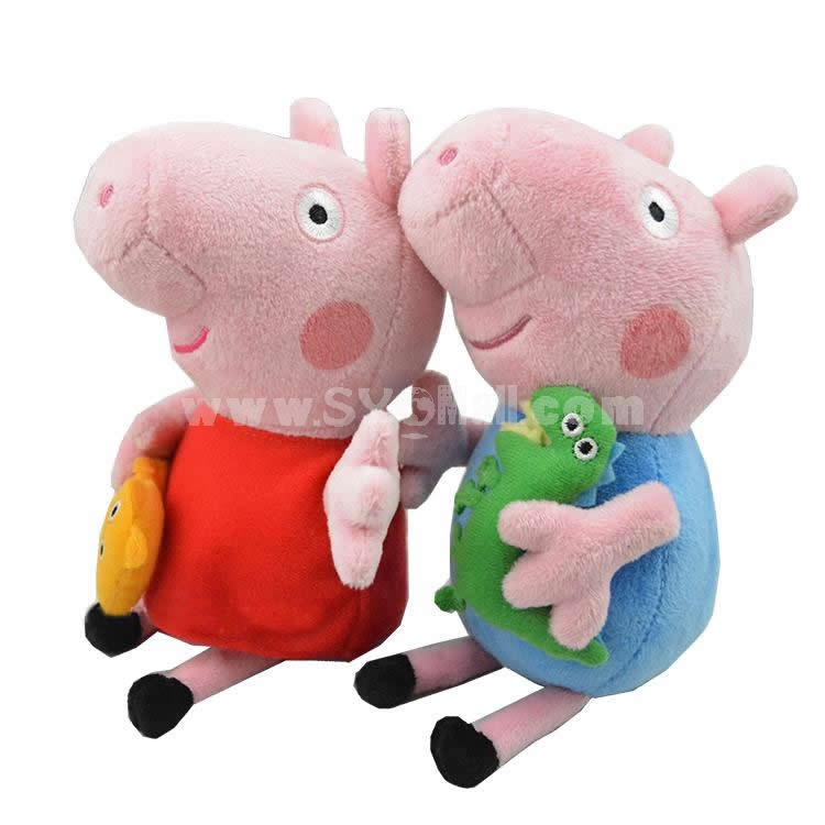 "Peppa Pig Plush Toy 2Pcs Peppa & George with Key Chain 19cm/7.5"" Small Size"