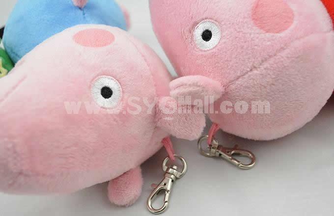 Peppa Pig Plush Toy George Peppa Small Size 19cm