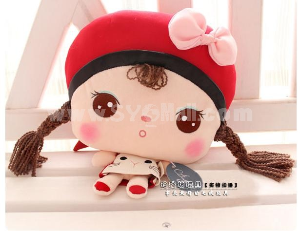 27cm/10.6inch Cute Metoo Children Single-shoulder Plush Bag Plush Toy