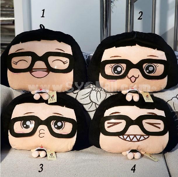 """30cm/11.8"""" Hello CaiCai Cushion Plush Toy"""