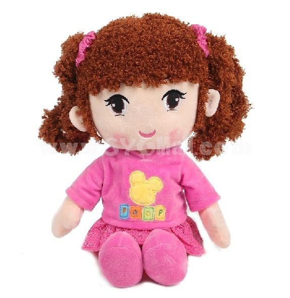 "52cm/20.5"" Boy & Girl Baby Doll Plush Toy"