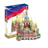 Wholesale - Cute & Novel DIY 3D Jigsaw Puzzle Model World Series - Christ Resurrection Cathedral