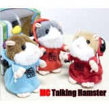"""wholesale - 5.5"""" Russian Talking Hamster DJ Vearsion Stuffed Animal Voice Recording / Repeating Toy"""