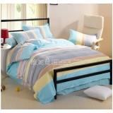 Wholesale - WEINISI 4 Pieces Duvet Cover Set Bedding Set