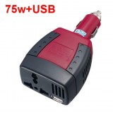 Wholesale - 75W+USB 12V-220V Power Outlet Converter/Adapter