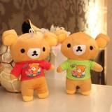 "Wholesale - Rilakkuma with Cute & Novel T-shirt Plush Toy 18cm/7"" 2PCs"