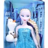 """Wholesale - Frozen Princess Action Figures Figure Doll 33cm/13.0"""" -- Elsa with Olaf"""