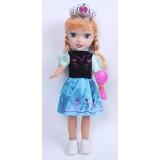 """Wholesale - Frozen Princess Baby Doll Action Figure -- Anna 47cm/18.5"""""""