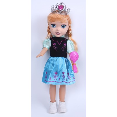 http://www.orientmoon.com/92528-thickbox/frozen-princess-baby-doll-figure-toy-anna-47cm-185inch.jpg