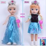 """Wholesale - Frozen Princess Elsa & Anna Baby Dolls Action Figures 47cm/18.5"""" 2pcs/Kit"""