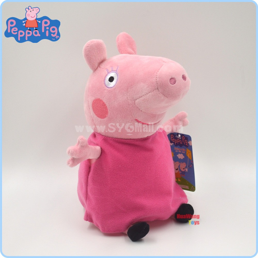 Peppa Pig Plush Toy Grandpa & Grandma 30cm/11.8inch 2pcs/Lot