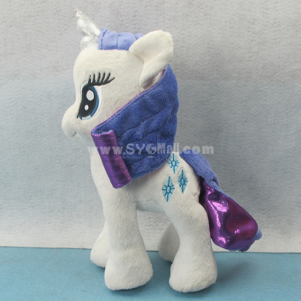 My Little Pony Figures Plush Toy -- White Rarity 25cm/9.8inch