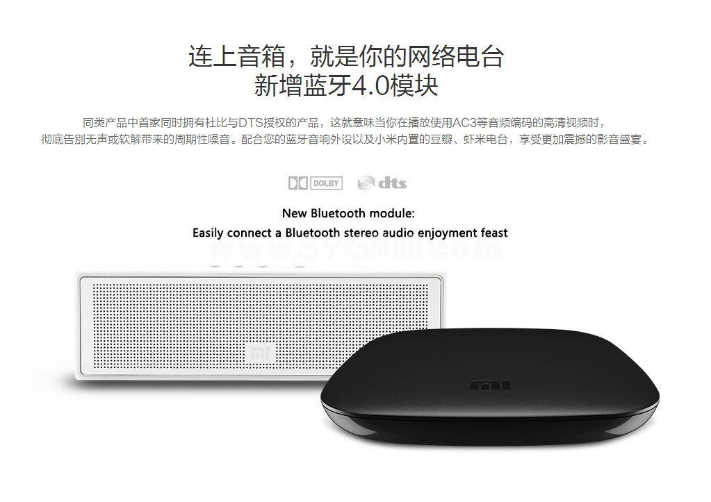 2nd Generation XIAOMI Box (小米盒子) HD Internet TV Set Top Box 1.5GHz Standard Edition 1080p (Airplay/DLNA/XBMC)