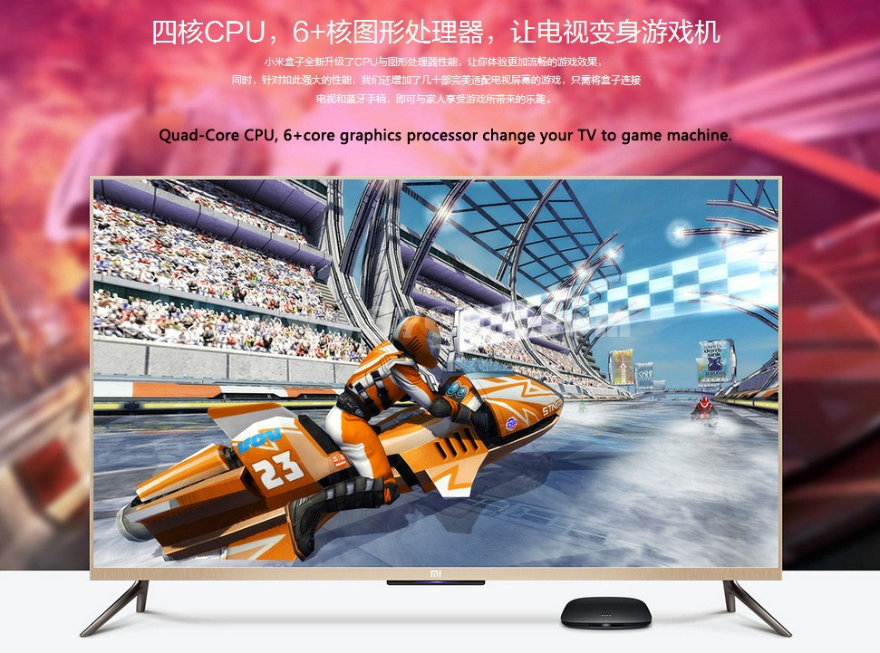 2nd Generation XIAOMI Box (小米盒子) HD Internet TV Set Top Box 2GHz Enhanced Edition 4K (3840*2160) Resolution (Airplay/DLNA/XBMC)