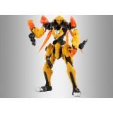 Wholesale - Transformation Robot Arc of War Series 18cm/7inch - Tiger King