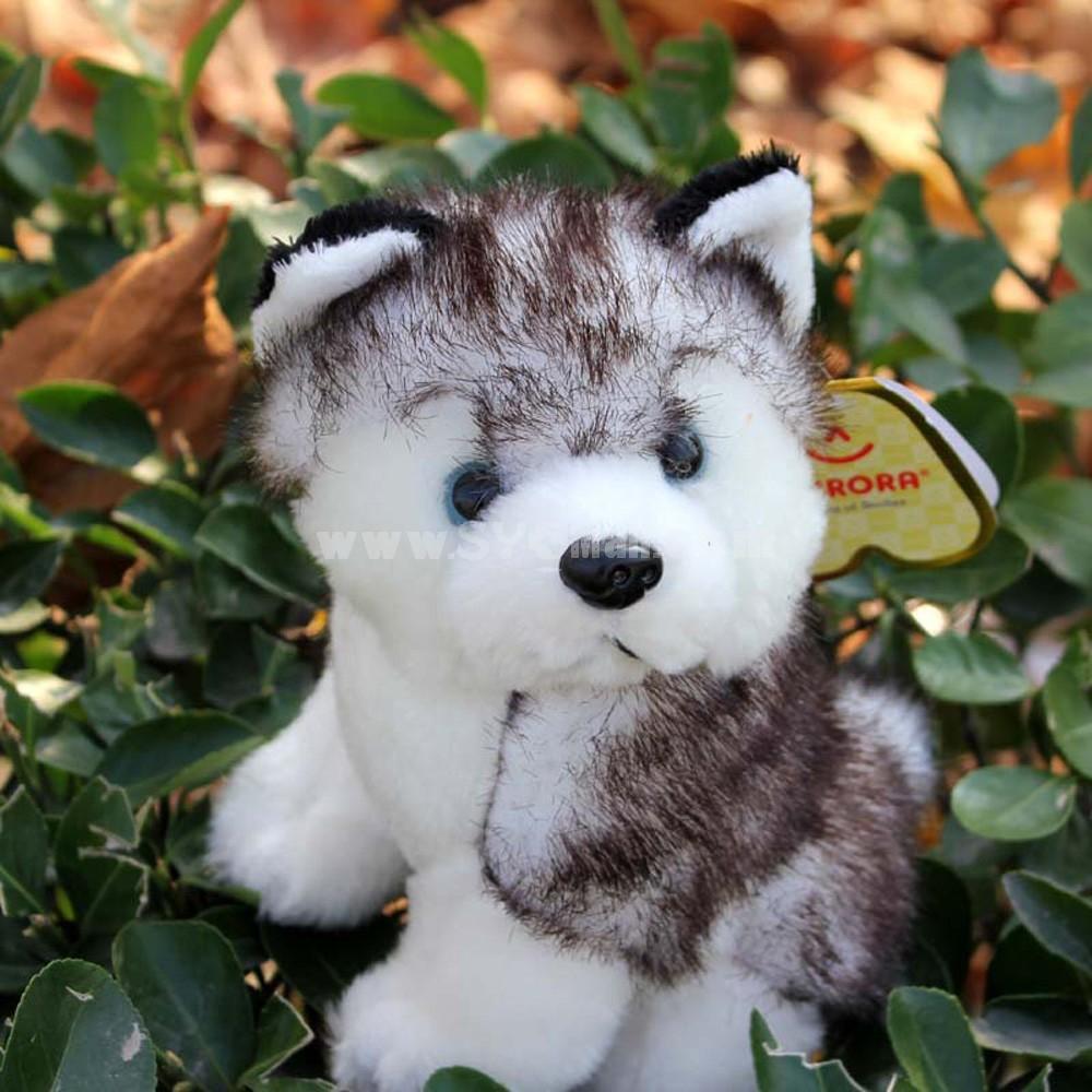 Aurora Husky Dog Plush Toy Imitate Toy 16cm/6.3inch