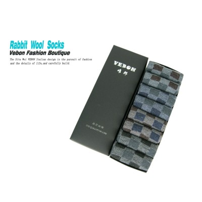 http://www.orientmoon.com/93820-thickbox/man-winter-checks-pattern-thick-rabbit-wool-socks-8-pairs-lot.jpg