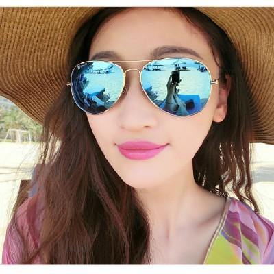 http://www.orientmoon.com/94365-thickbox/retro-mirror-aviator-sunglasses-with-spectacle-case-9767.jpg