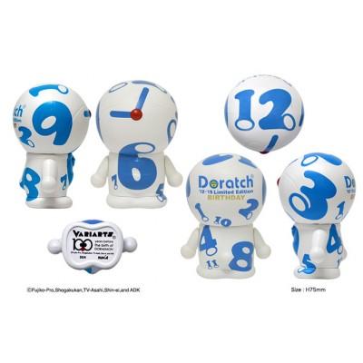 http://www.orientmoon.com/94578-thickbox/doraemon-100th-anniversary-edition-arm-moveable-figure-toy-75cm-29-004.jpg