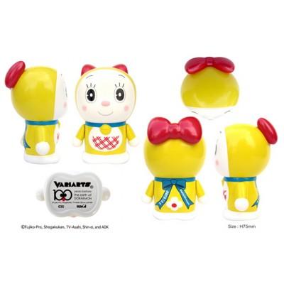 http://www.orientmoon.com/94595-thickbox/doraemon-100th-anniversary-edition-arm-moveable-figure-toy-75cm-29-030.jpg