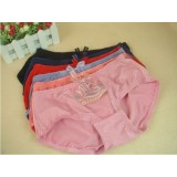 Wholesale - Lady Cotton Solid Color Emboidery Underwear (9970K)