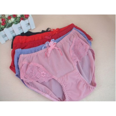 http://www.orientmoon.com/9478-thickbox/lady-cotton-solid-color-emboidery-underwear-3030k.jpg