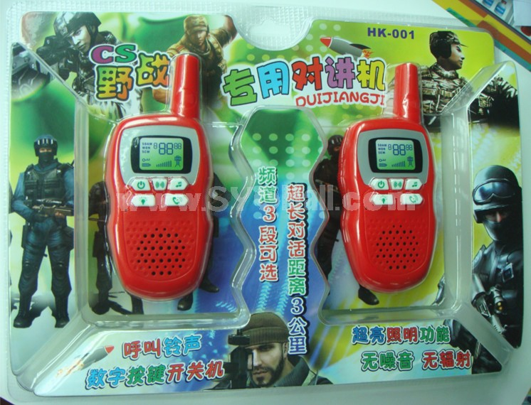 Toy Interphone Walkie Talkie Long Distance Wireless Phone 1 Pair