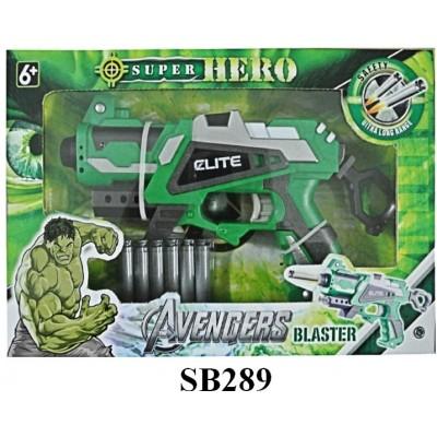 http://www.orientmoon.com/95942-thickbox/marvel-super-hero-space-blaster-hulk.jpg