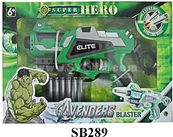 Marvel Super Hero Space Blaster Hulk
