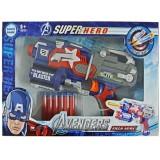 Wholesale - Marvel Super Hero Space Blaster Captain American