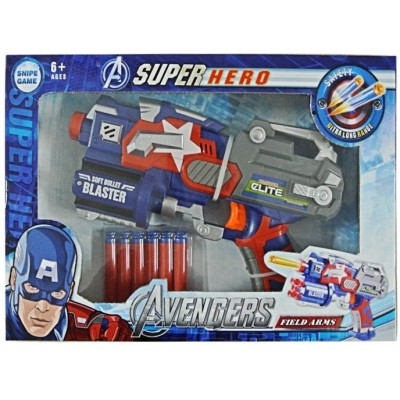 http://www.orientmoon.com/95944-thickbox/marvel-super-hero-space-blaster-captain-american.jpg