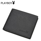 Wholesale - Playboy Men's Short Leather Wallet Purse Notecase PAA4473-3C