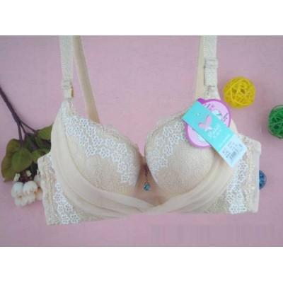 http://www.orientmoon.com/9668-thickbox/women-sexy-gather-together-bra-6325.jpg