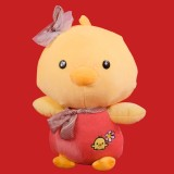 "Wholesale - Cute Little Yellow Chick SimSimi Plush Toy 44cm/17.3"" - Pink"