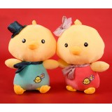 "Wholesale - Cute Lovers Little Yellow Chick SimSimi Plush Toy 44cm/17.3"" 2pcs/Lot"
