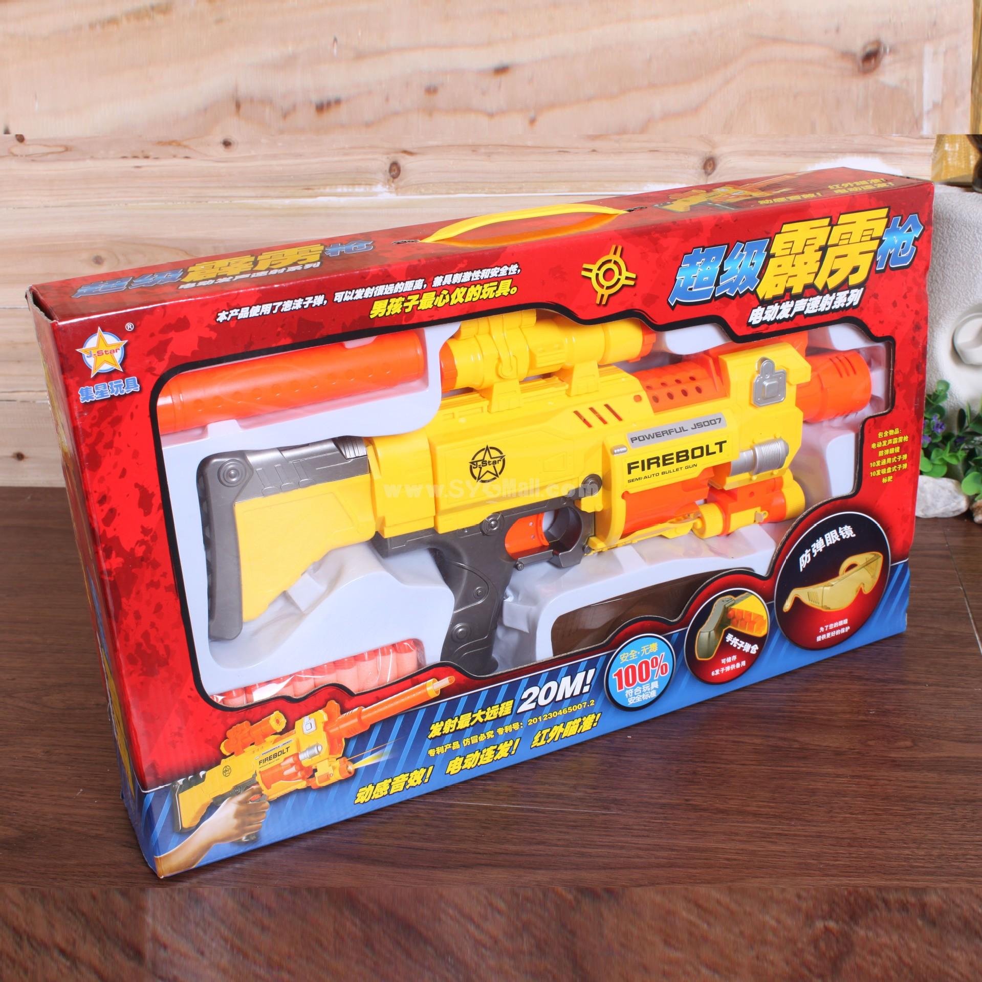 Electronic Soft Bullet Gun Pistol JS007