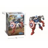 Marvel Captain America Block Mini Figure Toy 8006