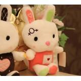 "Wholesale - Loving Heart Rabbit Plush Toy Stuffed Animal 18cm/7"""